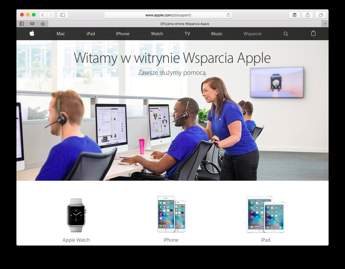 Nie płacz! Dzwoń do Apple! A w zasadzie to niech Apple dzwoni do Ciebie