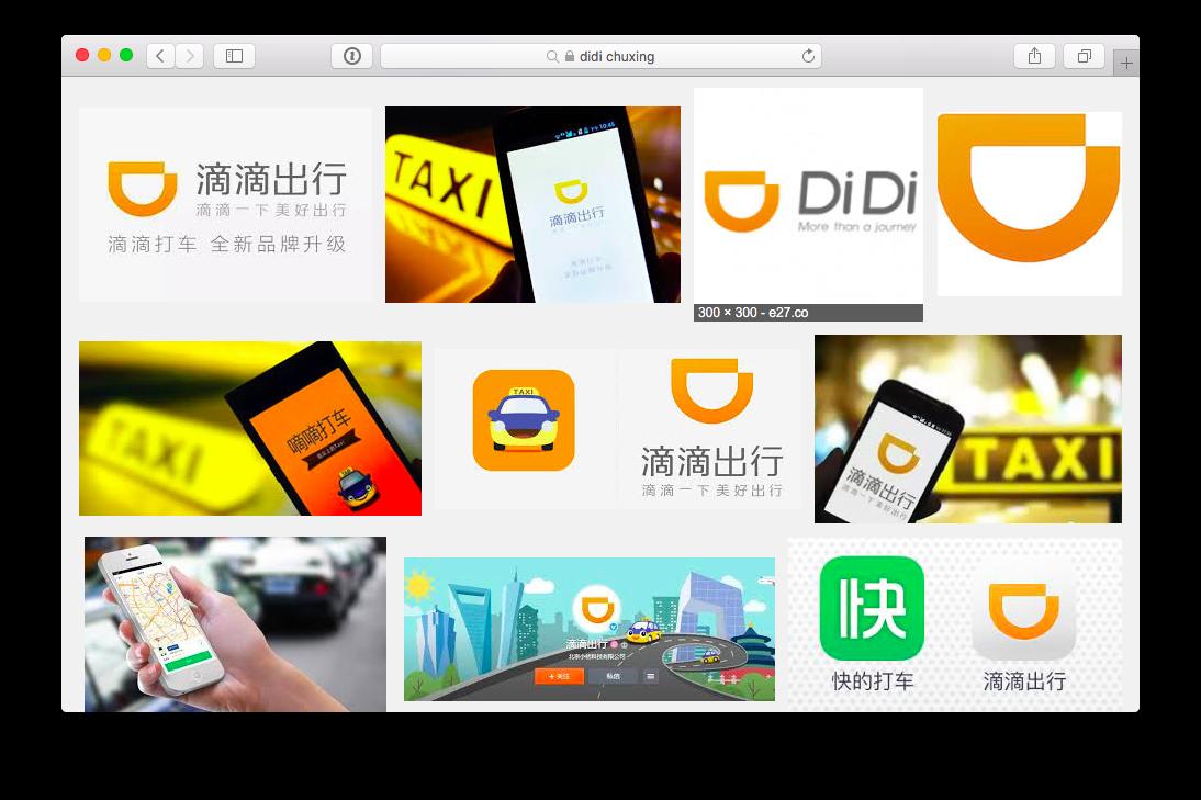 """Apple zainwestuje w chiński """"przemysł motoryzacyjny""""?"""