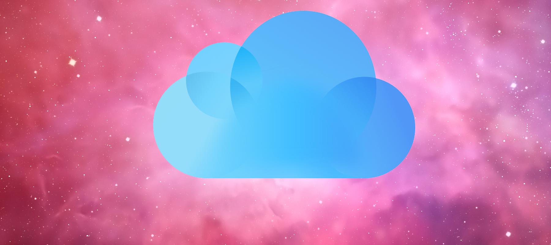 Jak włączyć Wiadomości w chmurze iCloud