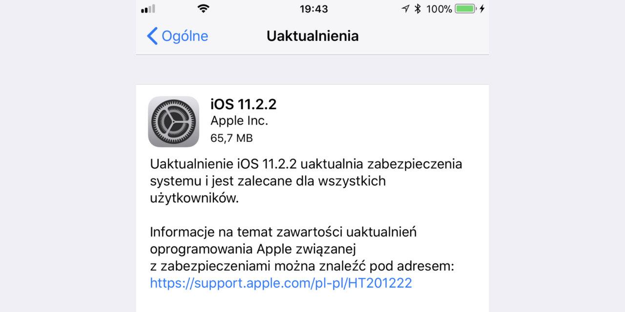 iOS 11.2.2 oraz łatki dla macOS i Safari, czyli Apple łagodzi skutki Spectre
