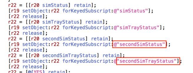 Dual SIM w kodzie iOS 12