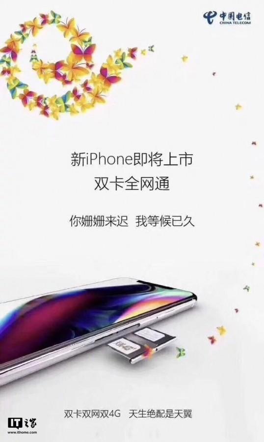 Dual SIM w iPhone'ach pewnie